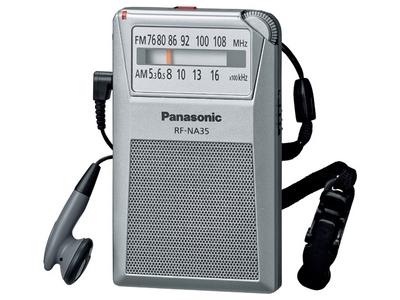 FM/AM 2バンド通勤ラジオ(シルバー)