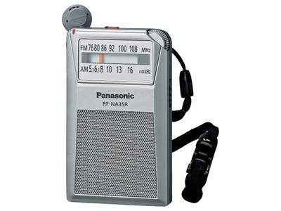 FM/AM 2バンド通勤ラジオ(シルバー)巻取りインサイドホンタイプ