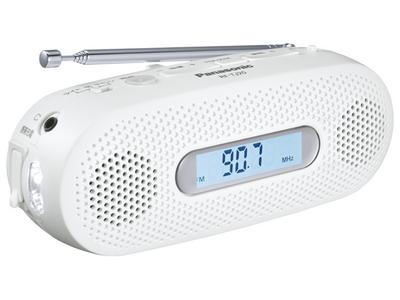 FM-AM 2バンドレシーバー(ホワイト)