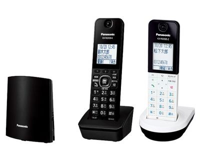 コードレス電話機 子機1台付き(ブラック)+増設子機1台(ホワイト)セット