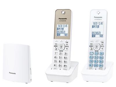 コードレス電話機 子機1台付き(ホワイト)+増設子機1台(ホワイト)セット