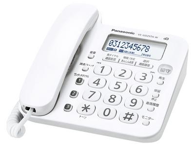 留守番電話機(ホワイト)