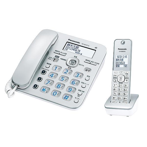 コードレス電話機(子機1台付き)(シルバー)