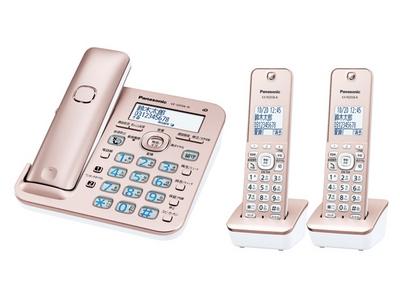 コードレス電話機 子機2台付き(ピンクゴールド)