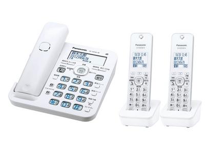 コードレス電話機 子機2台付き(ホワイト)