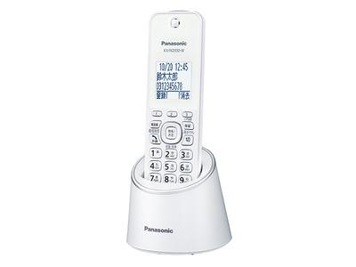 コードレス電話機(充電台付親機および子機1台)(パールホワイト)