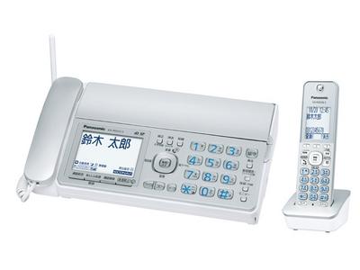 デジタルコードレス普通紙ファクス 子機1台付き(シルバー)