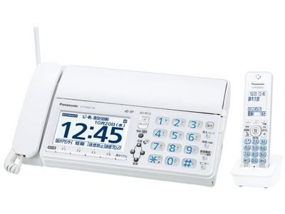 デジタルコードレス普通紙ファクス 子機1台付き(ホワイト)