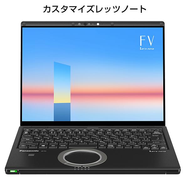 レッツノートFV1/プレミアム/ブラック インテル Evo vProプラットフォーム準拠モデル